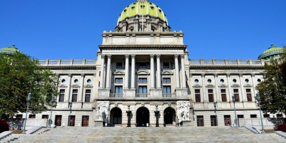 PA State Capitol Building, Harrisburg, PA.